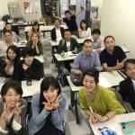 楽しくなっちゃたので、関東でSNS合宿開催しまーす