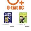 新ネットショップBASEでの【デジタル販促読本G(グレート)】購入の流れ