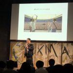 経営者はステージに立って感動を与える側になれ! 11/19東京エクスマセミナー