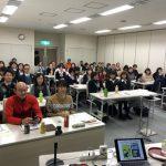 福井商工会議所セミナーが定員の2倍集客できた理由