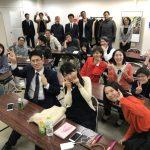 ブログは仕事!名古屋ブログ発信習慣化コース(4回コース)募集終了