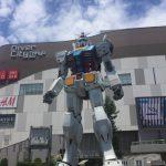 5/30開催 史上初!ガンダムマーケティングセミナー【リモトーク】