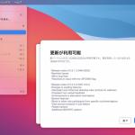 パソコン版Zoomアプリを最新にアップデートする2つの方法
