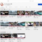 YouTubeチャンネルの動画をカテゴリー分けする方法